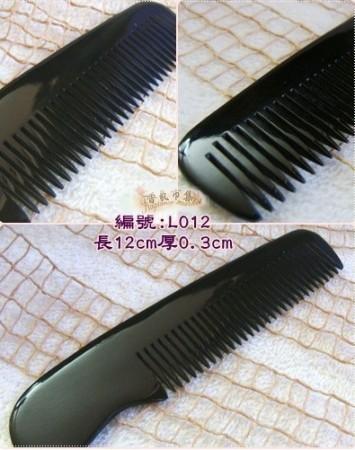 【香氛市集】一般型牛角梳L012