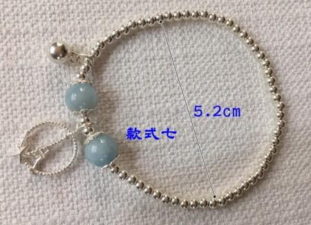 《香氛市集》琉璃手環680系列~純銀手工水晶手鍊
