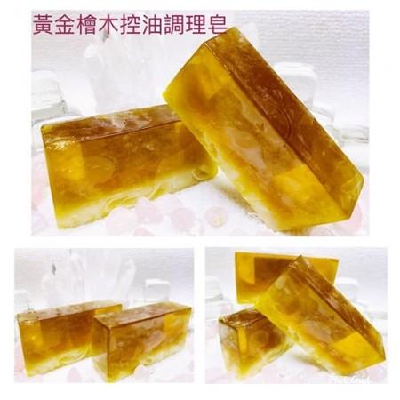 《香氛市集》480系列-黃金檜木精油手工皂100g