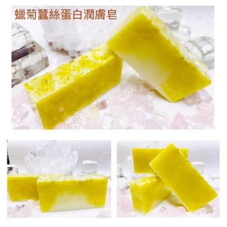 《香氛市集》680系列-蠟菊蠶絲蛋白柔白精油手工皂100g