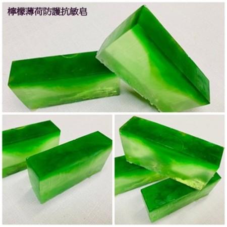 《香氛市集》380系列-檸檬薄荷防護抗敏皂1.2kg/柱 (未切)
