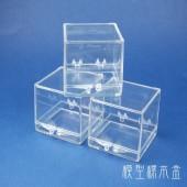 《香氛市集》標本展示盒/收納盒/標本盒(小)