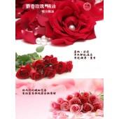 《香氛市集》麝香玫瑰精油10ml