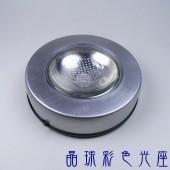 《香氛市集》LED晶球彩色光座/水晶球底座/展示架/展示座