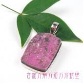 《香氛市集》含鈷方解石方形銀墜