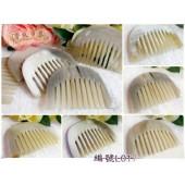 《香氛市集》L017半月型羊角梳子