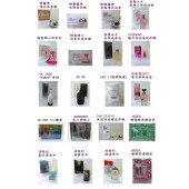 《香氛市集》擴香/香水系列~歡迎批發