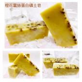 《香氛市集》680系列-橙花蠶絲蛋白礦土精油手工皂100g