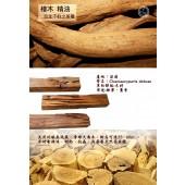 《香氛市集》檜木精油-10ml