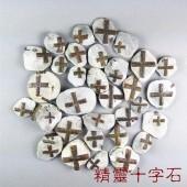 《香氛市集》精靈十字石原礦(正十字)