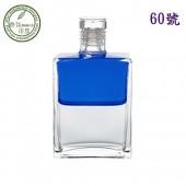《香氛市集》Aura-Soma 靈性彩油瓶平衡油-60號 老子與觀音