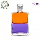 《香氛市集》Aura-Soma 靈性彩油瓶平衡油-79號 鴕鳥瓶
