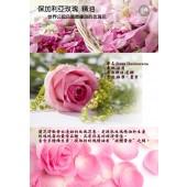 《香氛市集》保加利亞玫瑰精油10ml