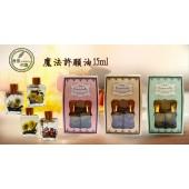 《香氛市集》許願魔法油15ml-4入禮盒(贈精油皂100g)