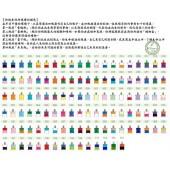 Aura-Soma靈性彩油瓶平衡油-4瓶/組(0~114號 )