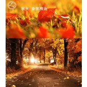 《香氛市集》秋天香氛精油10ml