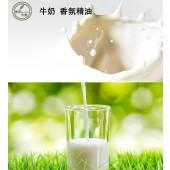 《香氛市集》牛奶香氛精油10ml